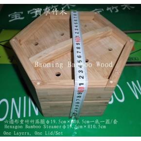 酒楼专用六边形重竹竹蒸笼23cm