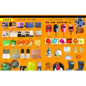 汇金源劳保用品手套安全帽电焊面具胶鞋护目镜劳保服装