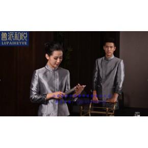 山东酒店制服设计定制济南工作服加工鲁派和悦设计