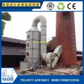 古建砖瓦窑炉粉尘治理.煤气发生炉脱硫脱硝