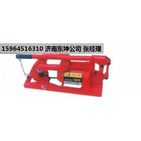 山西QY30钢丝绳切断器厂家直销优惠很大