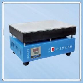 不锈钢电热板400X280