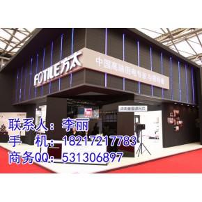 2018上海环保集成灶展览会