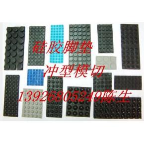 东莞硅橡胶脚垫厂家
