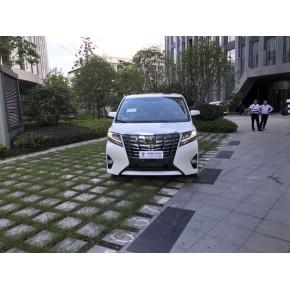 丰田埃尔法新款出租 特斯拉自驾 尼桑GTR
