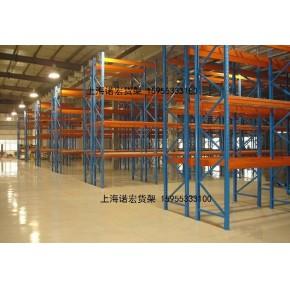 上海库房货架生产制造企业-诺宏货架