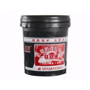 山东东营领润特种润滑脂厂家 特种锂基润滑脂