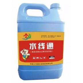 清理水线、饮水消毒、净化水质、清除霉菌就用水线通