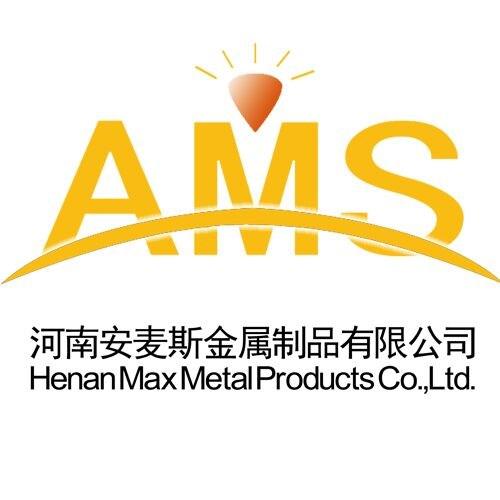 河南安麦斯金属制品有限公司