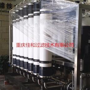 供应JH-MZ高精度石榴果酒澄清除浑浊专用过滤机