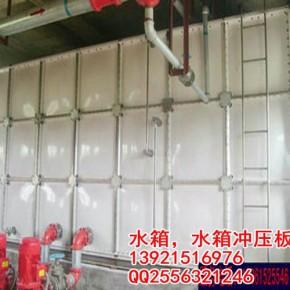 按需定制SMC组合玻璃钢水箱
