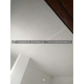 金属铝天花热销室内装饰材料 隔音铝天花 铝扣板