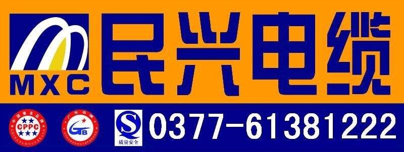 南阳旅游网页城市建设游戏居民兴两只前夫一台戏电缆价格有限公司英文翻译