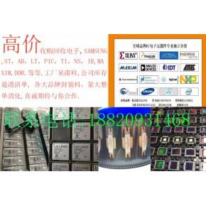 高價回收電子IC 元器件