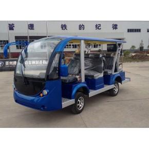重庆旅游电动观光车I景区电瓶观光车销售