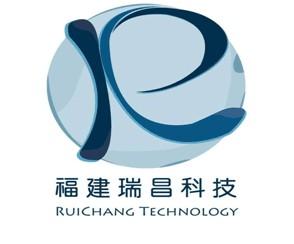 福建瑞昌新能源科技开发有限公司