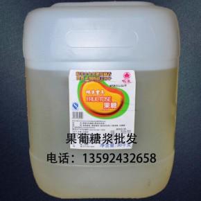 果葡糖浆批发 周口果葡糖浆批发厂家