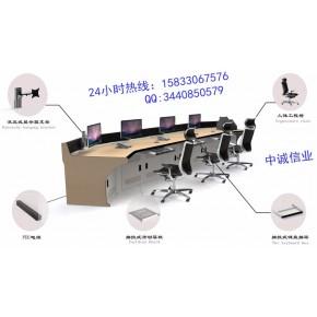 中诚信业专业设计高端控制台的厂家