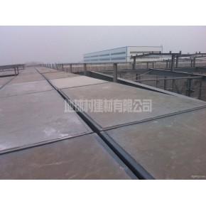 山东钢筋混凝土节能轻钢龙骨楼板 网架板 保温抗震