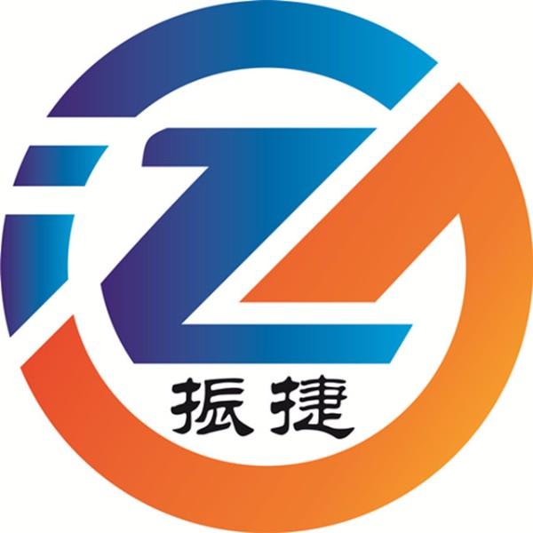 重庆市梁平区振捷贸易有限公司