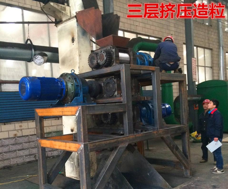供应多层对辊挤压造粒机,石墨烯对辊挤压造粒机