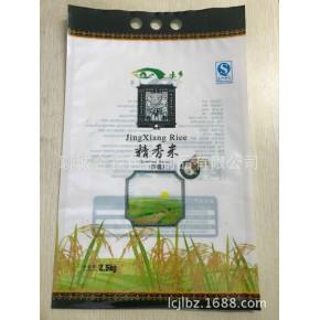 菏泽塑料包装厂,定制生产杂粮包装袋,可精美彩印