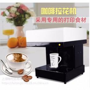 上海咖啡机租赁3D咖啡打印机出租全自动咖啡机租赁