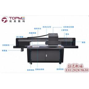 广州电器面板印花机打印机厂家