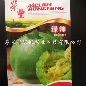 供应绿帅F1杂交甜瓜种子  绿皮绿瓤薄皮