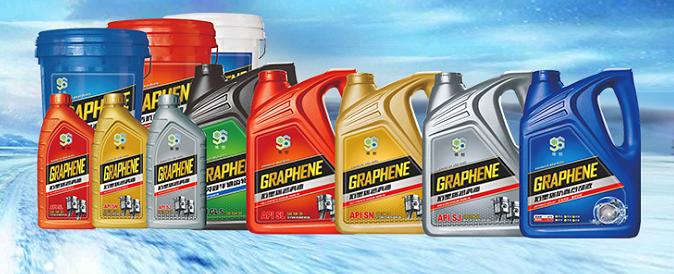 石墨烯比起普通机油更能有效保护发动机