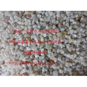 净水处理石英砂滤料过滤水中悬浮物杂质
