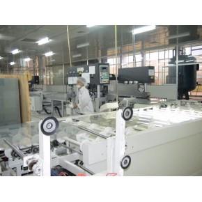 CIGS铜铟镓硒太阳能薄膜电池生产线