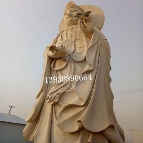 大理石佛像雕刻 石雕观音菩萨像 寺庙摆放