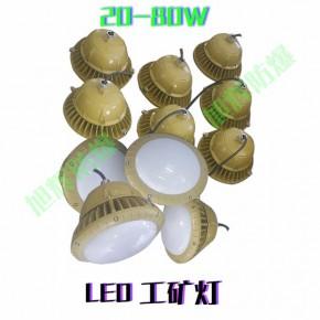 工矿LED泛光灯 40W 100W 厂家直销