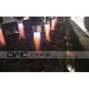 高炉煤气烧嘴|煤气窑炉喷嘴