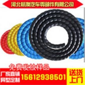 螺旋保护套来图可定做各种规格颜色