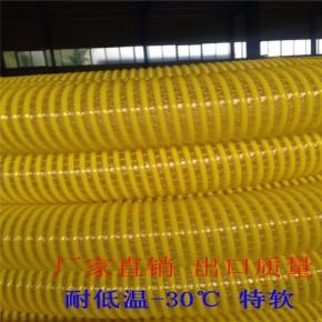 大量供应PVC牛筋管吸沙管四季弹管