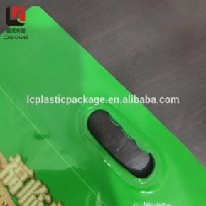 定制福临门大米手提塑料包装袋食品真空包装袋