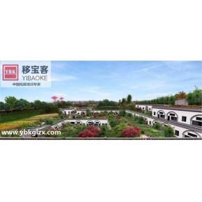 河南郑州黄河彩虹谷拓展训练基地郑州周边拓展培训