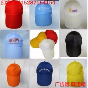 楚雄广告帽批发南华帽子现货楚雄红色帆布帽订做