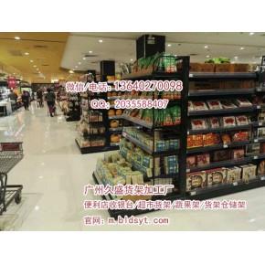 广州超市货架供应商价格 低价直销 