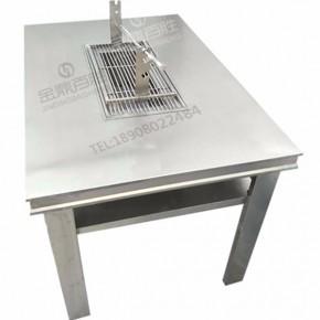环保木炭自助无烟烧烤桌 不锈钢烤羊腿羊肉串桌子