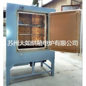 高温烘箱  选苏州大如烘箱电炉有限公司