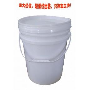 20L塑胶桶,20升胶水桶,20L香精香料桶