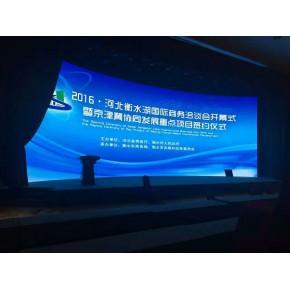 衡水LED显示屏租赁公司舞台设备租赁公司