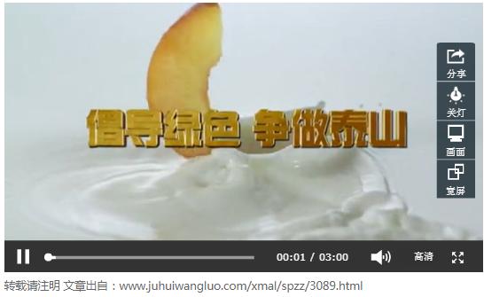 专业视频制作公司——聚辉网络科技公司