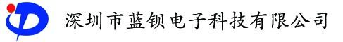 深圳市蓝钡电子科技有限公司