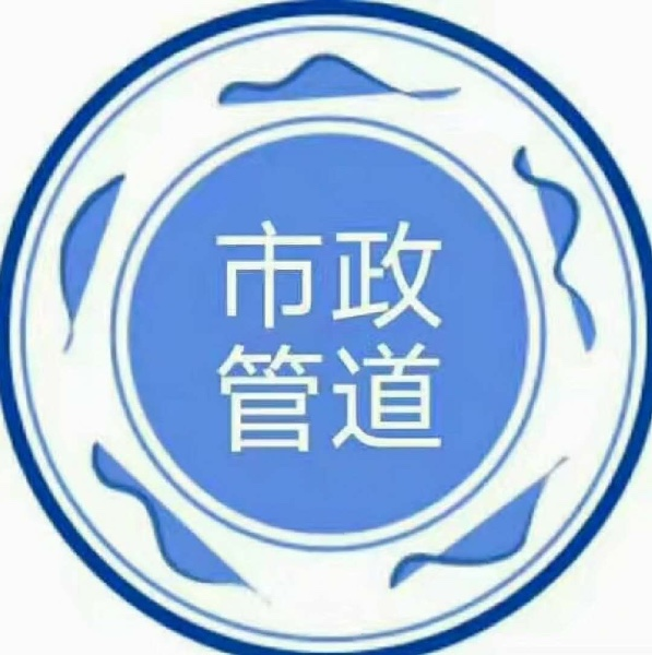 重庆中亨管业有限公司