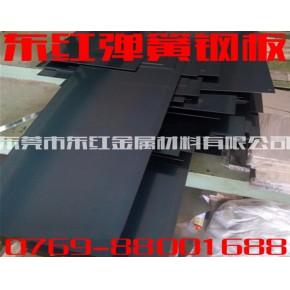 东红65MN弹簧锰钢板65MN汽车制造用弹簧钢板