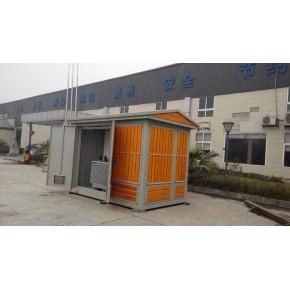 生产:预装式箱式变电站、箱变、美变、欧变厂家